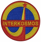 INTERKOSMOS Soviet Space Mission Program Sleeve Patch #2