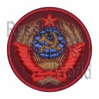Soviet Union USSR coat of arms insignia patch #1