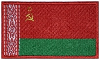 Belarusian SSR USSR SSSR CCCP flag Embroidered Patch
