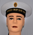 Russian Military Navy Sailor Visorless Hat with Bands White