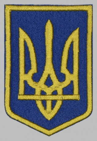 Crest of UKRAINE Embroidered Patch Coat of arms#2