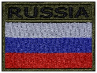 Russian Federation Russia Embroidered Patch Flag Tricolor velcro engl #1