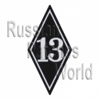 13 biker motorcycle embroidered patch