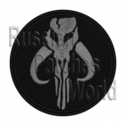 Mythosaur The Mandalorian Star Wars embroidered patch black