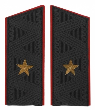 General-Major Soviet Army Uniform Overcoat Shoulder Boards