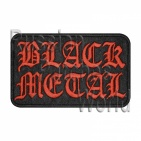 Black metal music logo embroidered patch
