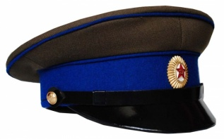 Soviet Army KGB Uniform Daily Visor Hat Replica