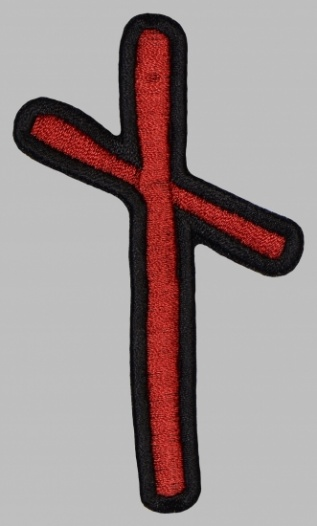 Nauthiz Futhark Rune Germanic Alphabet Patch #1