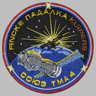 Soviet Russian Space Programme Sleeve Patch Soyuz TMA-4