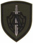 ALFA Russian army spetsnaz special squad uniform patch khaki