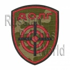 Duty dolg stalker game grouping patch rus v4