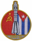 INTERCOSMOS Soviet Space Programme Patch Soyuz-38 #3