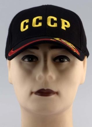 USSR Russian Soviet Arms CCCP Baseball Embroidered Cap Hat Black #2