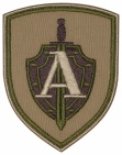 Russian Army ALFA Spetsnaz Special Squad Uniform Patch Desert #2
