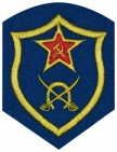 Soviet Union Army cavalry troops Patch USSR CCCP