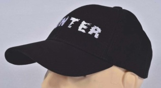 Hunter Embroidered Logo Cap Black #2