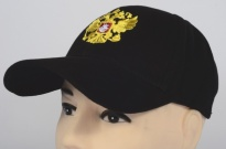 Russian Insignia 2-Head Eagle Baseball Trucker Cap Black