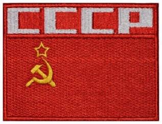 Soviet Union Flag Embroidered Patch USSR CCCP #5
