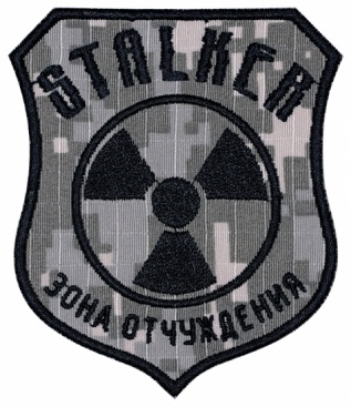 Stalker alienation zone radiation patch #5