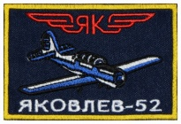 Yakovlev Yak-52 Pilot Uniform Embroidered Sleeve Patch v6