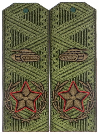 Soviet main Marshal of armored forces field uniform shoulder boards