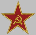 Red star hammer and sickle USSR patch