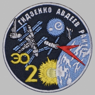 Soviet Space Programme Patch Soyuz TM-22