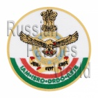 India coat of arms Interkosmos embroidered patch