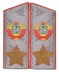 Marshal's USSR uniform overcoat shoulder boards epaulets replica