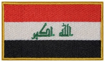 Irak flag embroidered patch  v2 #1