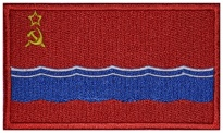 Estonian SSR USSR SSSR CCCP flag Embroidered Patch