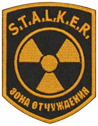 Loners Stalker game grouping patch v.rus#3