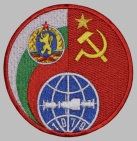 INTERKOSMOS Soviet Space Programme Patch Soyuz-33