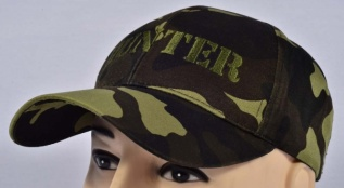 Hunter Ukrainian Camo Embroidered Logo Baseball Cap