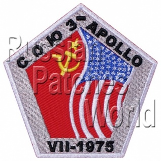 Soyuz-Apollo Soviet space program patch USSR-USA 1975