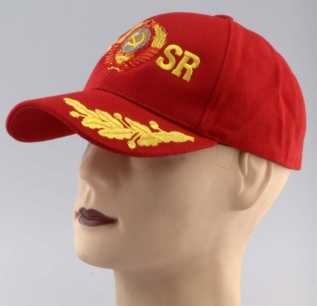 USSR Russian Soviet Arms CCCP Baseball Embroidered Cap Hat Red engl
