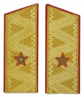 General-Major Soviet Army Uniform Parade Shoulder Boards