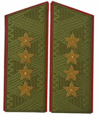 Soviet General's Army uniform daily shoulder boards USSR