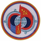 INTERKOSMOS Soviet Space Programme Patch Soyuz-39
