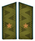 General-Major Soviet Army VVS Uniform Daily Shoulder Boards Patches replica