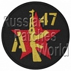 Ak-47 soviet weapon red star USSR patch
