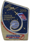 Russian Space Programme Sleeve Patch Soyuz TMA-12 #3