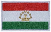 Tajikistan flag Embroidered Patch #1
