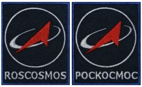 Russian Federal Space Agency ROSKOSMOS Sleeve Patch 2PC #2