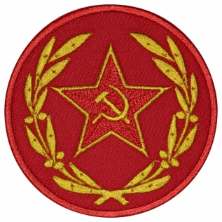 Red star hammer and sickle USSR patch #1 v4