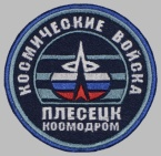 Plesetsk Cosmodrome Soviet Russian Space Forces Patch #2