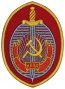 NKVD USSR SSSR CCCP emblem coat of arms embroidered patch