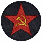 Red star hammer and sickle USSR patch v2