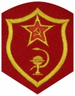 Soviet Union Army Medical and veterinary services Patch USSR CCCP #1