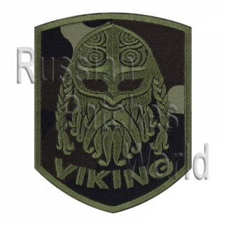 Viking head helmet ornament patch ukrainian camo v1
